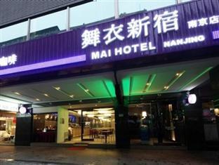 Mai Hotel Nanjing