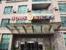 Home Inn (Qingdao Taipingjiao)