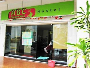 ABC Hostel