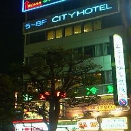 City Hotel Hiroki