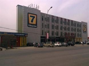 ‪7 Days Inn Dalian Ganzijing District Government‬