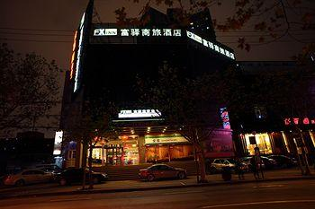Photo of Hao Rui Da Hotel China