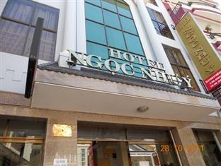 Ngoc Nhu Y Hotel
