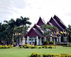 Photo of Rimkok Resort Hotel Chiang Rai