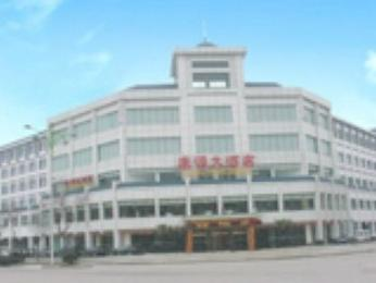 Kangyuan Business Hotel