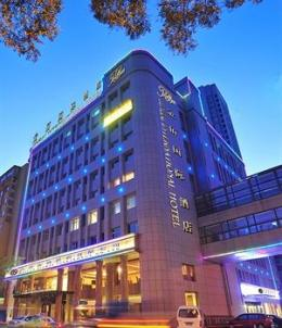 Jinbai International Hotel