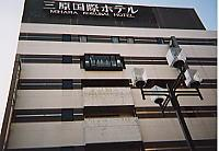 Photo of Mihara Kokusai Hotel