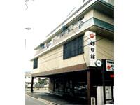 Photo of Hotel Kojitsukan Hagi