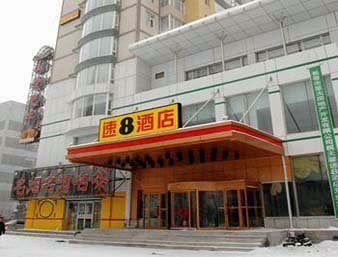 Photo of Super 8 (Changchun Tian Xin)
