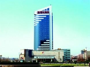 Photo of Luoyang Grand Hotel