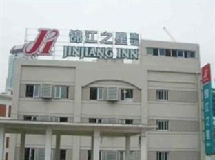 Jinjiang Inn Xiamen Railway Station