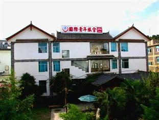 ‪Laoxie Chemadian Youth Hostel Lijiang‬