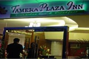 Tamera Plaza Inn