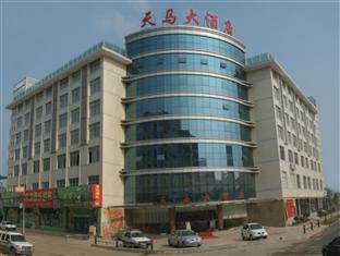 Photo of Lihu Tian Ma Hotel Changsha