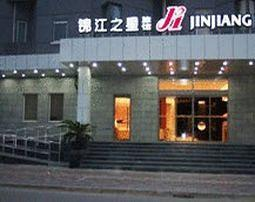 Jinjiang Inn (Shanghai Xuhui Jiaotong University)