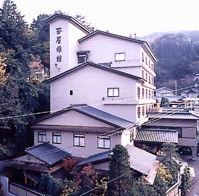 Photo of Tamaya Ryokan Ueda