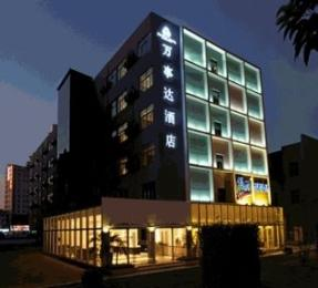 Master Hotel (Shenzhen Bao'an West Country)