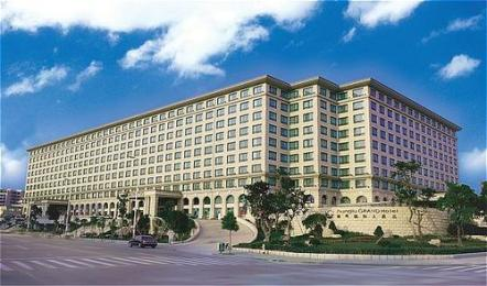 Xianglu Grand Hotel