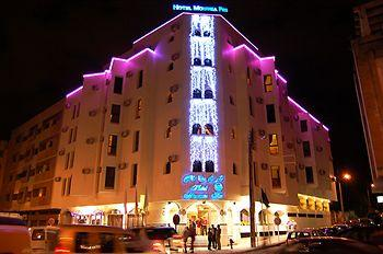 Photo of Hotel Mounia Fes