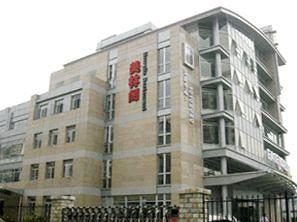 Motel 168 Beijing Zhongguancun
