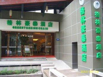 GreenTree Inn (Hangzhou West Lake Avenue Business Hotel)