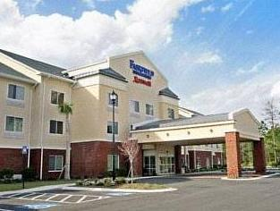 ‪Fairfield Inn & Suites by Marriott - Kingsland‬