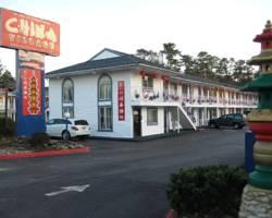 China Village Inn & Suites