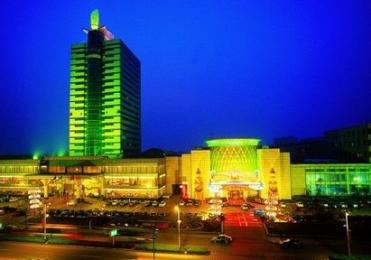 Photo of Century Hotel Zibo