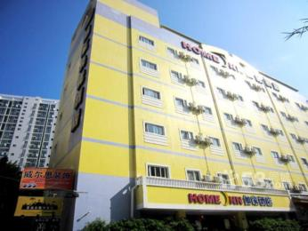 Home Inn (Xiamen Railway Station Jinbang Road)