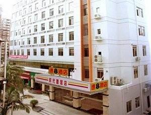 Photo of Shidai Yaju Hotel Xiamen