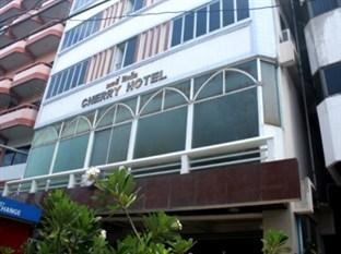 Photo of Cherry Hotel Pattaya