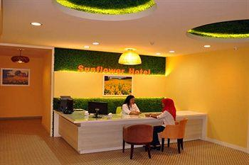 Sunflower Express Hotel