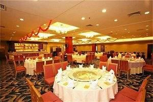 Photo of Kingsland Hotel Guangzhou