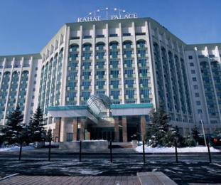 Hyatt Regency Almaty