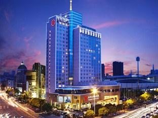 Photo of Dynasty Hotel Jin Jiang Wenzhou