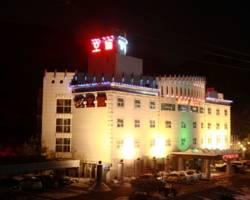 Capital Tourist Hotel