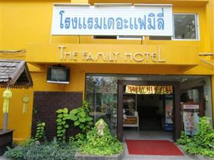 Photo of The Family Hotel Chiang Mai