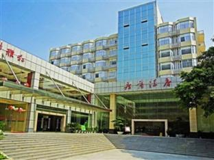 Photo of Guangshang Hotel Guangzhou