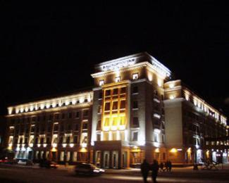 Bashkortostan Hotel