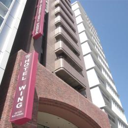 ‪Hotel Wing International Nagoya‬