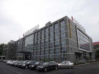 Photo of Xihua Hotel Beijing