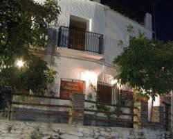 Hostal Rural Atalaya