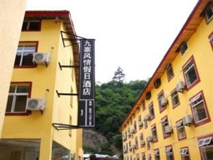 Fengqing Holiday Hotel