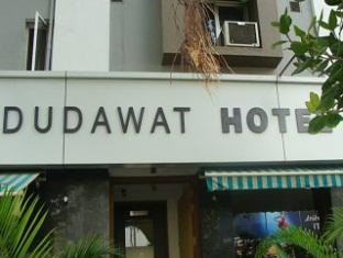 Dudawat Hotel