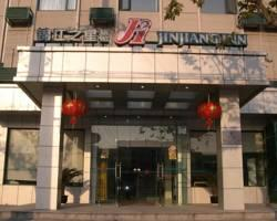 ‪Jinjiang Inn Xi'an South 2nd Ring Hi-tech Zone‬
