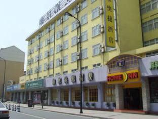 Photo of Home Inn (Hangzhou Stadium Road)