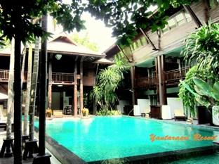 Photo of Yantarasiri Resort Chiang Mai