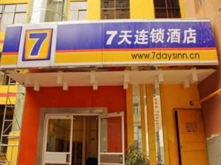 7 Days Inn Lanzhou Nanguan Shizi