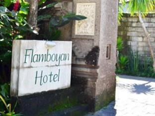 Photo of Hotel Flamboyan Kuta