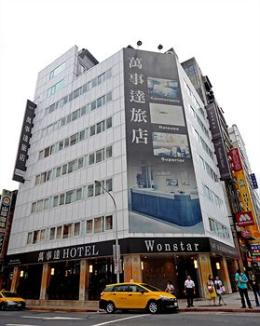 Wonstar Hotel Zhonghua
